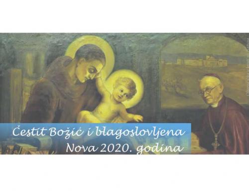 Božićna čestitka preč. Matije Pavlakovića, rektora Međubiskupijskog sjemeništa u Zagrebu